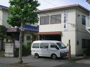 千葉の水道屋さんの工事日記