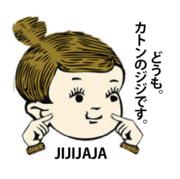 ♦jiji-jaja♦じじじゃじゃの子育て@シンガポール