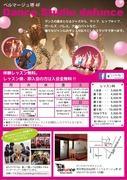 dafunce日記