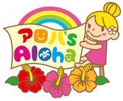アロハ's Alohaハンドメイドハワイアンキルト