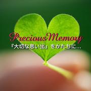 アルバム動画作成サービス*PreciousMemory