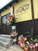石垣島 aomoのブログ