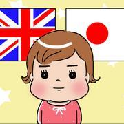 イギリスで育児☆漫画