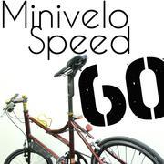 ミニベロで時速60km〜最速への道〜