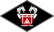 Dragon Force スタッフBLOG