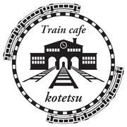 プラレールカフェ 子鉄-kotetsu-