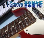 i-groove音楽制作所のタン塩のつぶやき