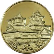 記念メダル集めました