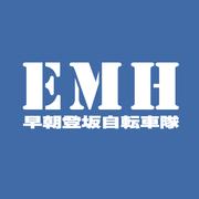 EMH 早朝登坂自転車隊 埼玉のロードバイクチーム