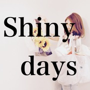 Shiny days店主のブログ