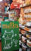 レトロ雑貨の店 meika「メイカ」