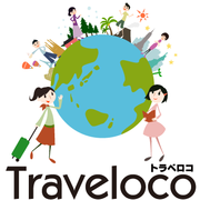 トラベロコ ドミニカ共和国情報