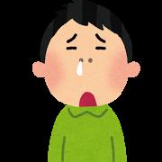 副鼻腔炎・蓄膿症改善ナビ