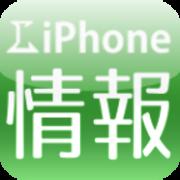 iphone研究所さんのプロフィール