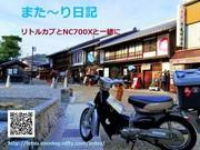 また〜り日記 名古屋発バイク釣〜りんぐ