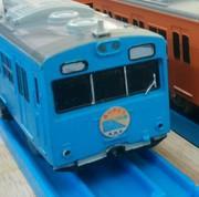 プラレールで東海道本線とか