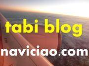 ナビ!ちゃお北海道〜ブログ情報による観光サイト