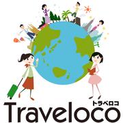 トラベロコ ブラジル情報