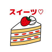 コンビニスイーツ 食べたい(>_<)