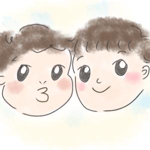 双子といっしょ