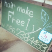 hair make Freely ☆Happy Life Blog☆