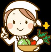 安全な食は宅配で!安心して使える食材宅配サービス