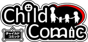 Child Comic