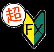 FXブログ|FX初心者マークのブログ