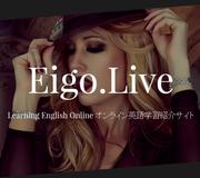 Eigo.Live