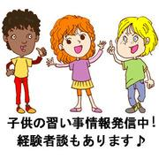自宅でできる幼児の英語教育さんのプロフィール