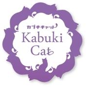 子猫ちゃん日記 | カブキキャットブログ