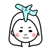 仙台空港から行ける旅