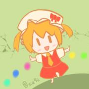 Hello!World!