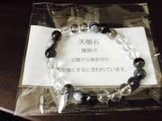 BLUE GALE〜青い閃光〜