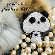仙台富谷市グルーデコ教室KIVI キビ
