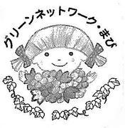 倉敷市真備町緑化協会のブログ