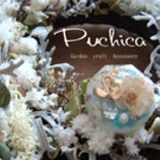 Puchica -Garden Crafts Accessories-