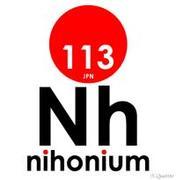 副業は家族のため!nihonium」の日々日常!