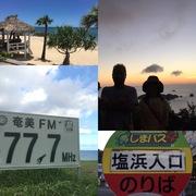 大阪発 中年親父の道楽ブログ