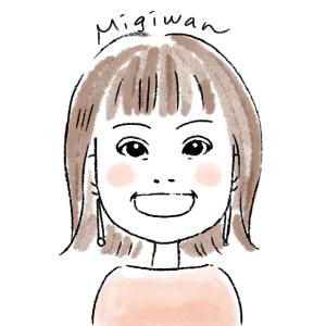 Migiwan blog -ミギワン公式ブログ-