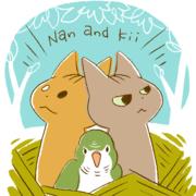 Nan and Kii