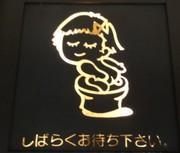 山中鉄道部GOLDのブログ