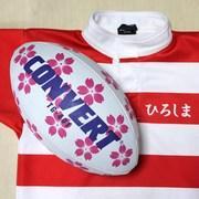 広島少年ラグビースクール-blogⅡ