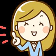 サワイイユキ's ダイアリー Happy Days!