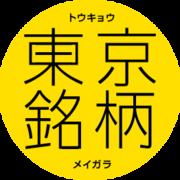 東京銘柄 ー「ディーラーが狙う銘柄を毎日更新」