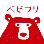 ベビー用品専門のフリマサイト『ベビフリ』のブログ