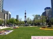 札幌観光スポット