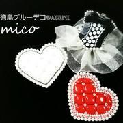 mico 徳島グルーデコ 教室 AIZUMI