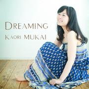 Vocalist Kaori Mukai -Live Schedule-