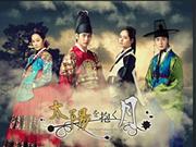 韓国ドラマを語りつくすブログ